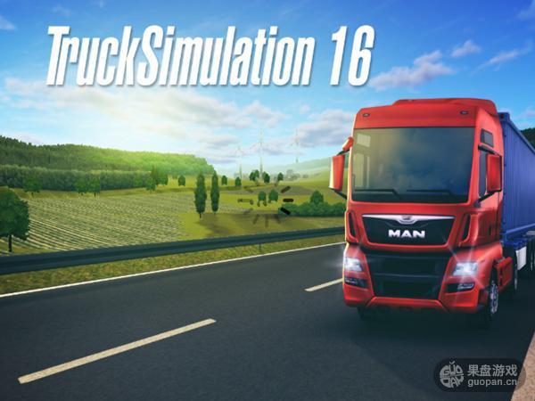 模擬新作《模擬卡車16》:新手上路老司機求帶 - 每日頭條