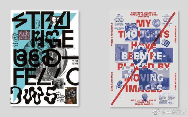 字體排版海報設計 - 每日頭條