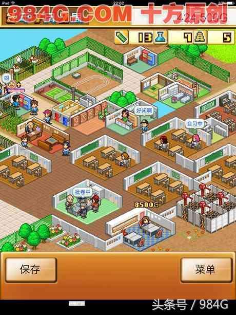 《口袋學院物語1》評測 唯一免費中文開羅遊戲|984G鑑定室 - 每日頭條