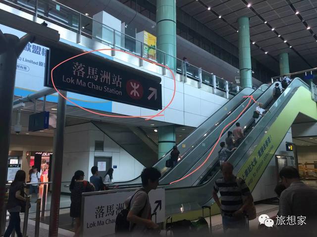 搭上高鐵去香港(深圳北站--香港) - 每日頭條