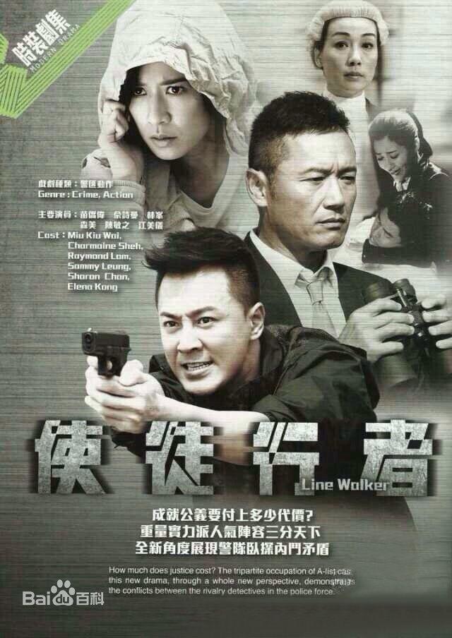 你知道20年來TVB最高收視率電視劇是哪部嗎? - 每日頭條
