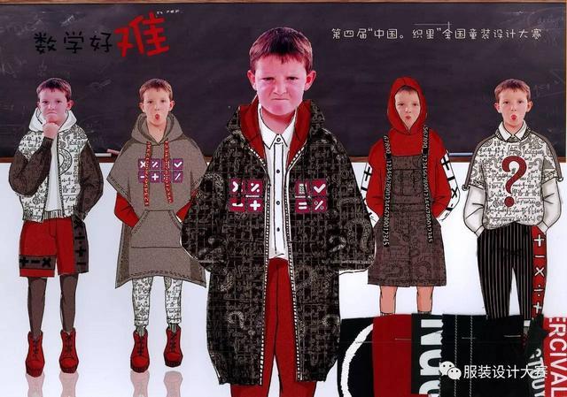 入圍公布|第四屆「中國織里」全國童裝設計大賽入圍名單 - 每日頭條