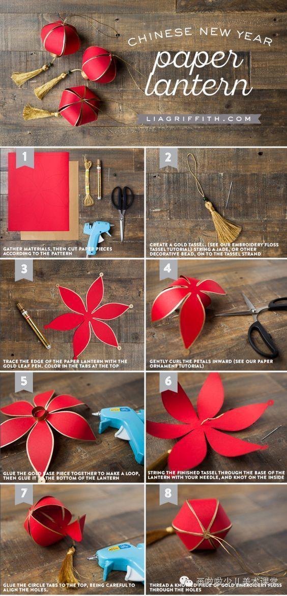 今年鬧元宵,教你做這8款巧手小燈籠~ - 每日頭條