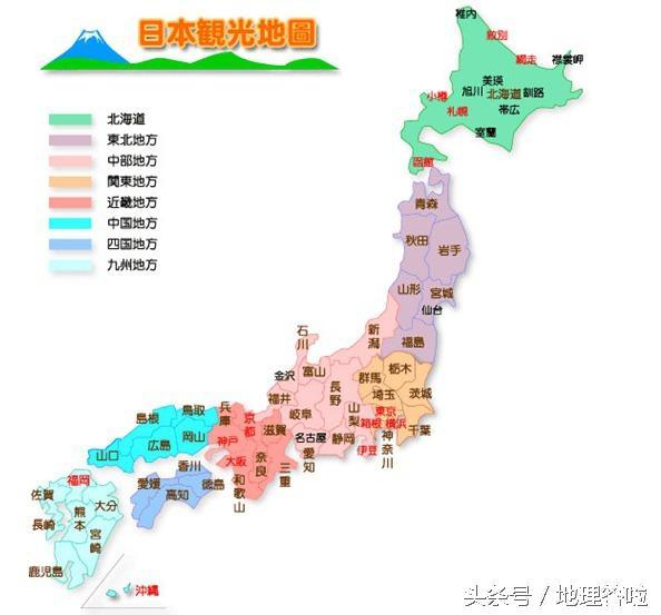 日本的分區:北海道 東北 關東 中部 近畿 中國 四國 九州 - 每日頭條