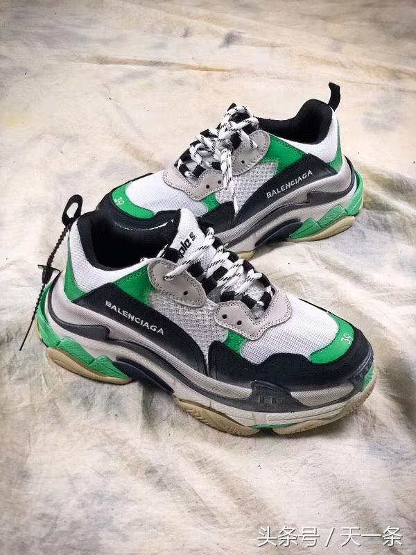 巴黎世家老爹鞋 高端貨 白綠新配色 - 每日頭條