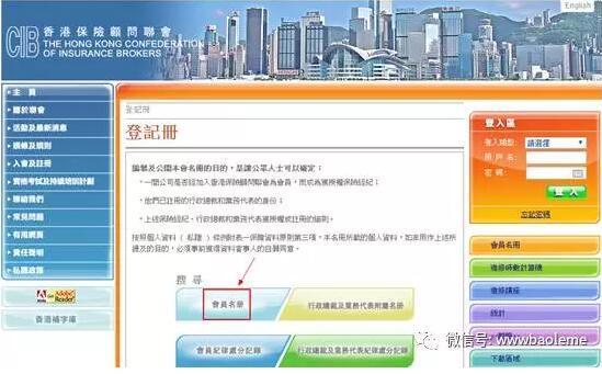 香港保險agent與broker資格查詢指南 - 每日頭條