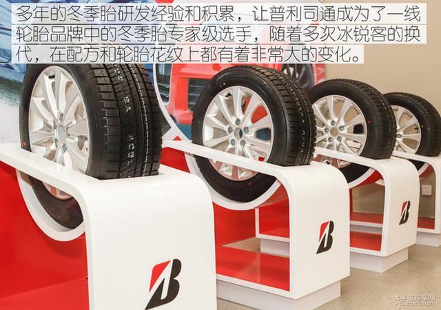 初雪將至 該換冬季胎了 冰銳客XG02體驗 - 每日頭條