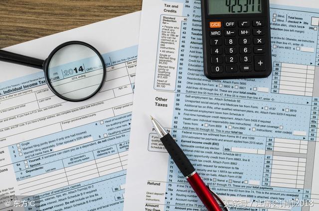 註冊會計師文案6:採購與付款循環的主要業務活動和相關內部控制 - 每日頭條