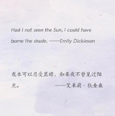 那些簡短而美麗的信達雅中英文翻譯! - 每日頭條