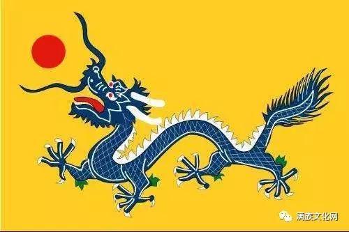 大清的黃龍旗至今還被一國當做自己的國旗使用 - 每日頭條