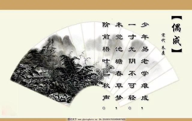 百家經典——儒 - 每日頭條