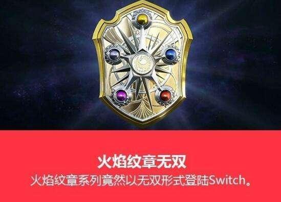 switch有什麼遊戲有中文遊戲嗎?有哪些遊戲一覽 - 每日頭條