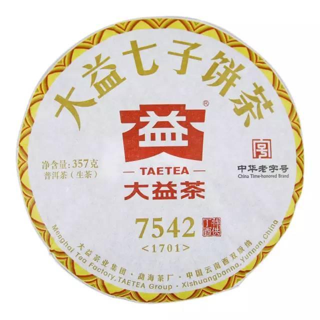 雲南普洱茶生茶入門首選大益7542 - 每日頭條