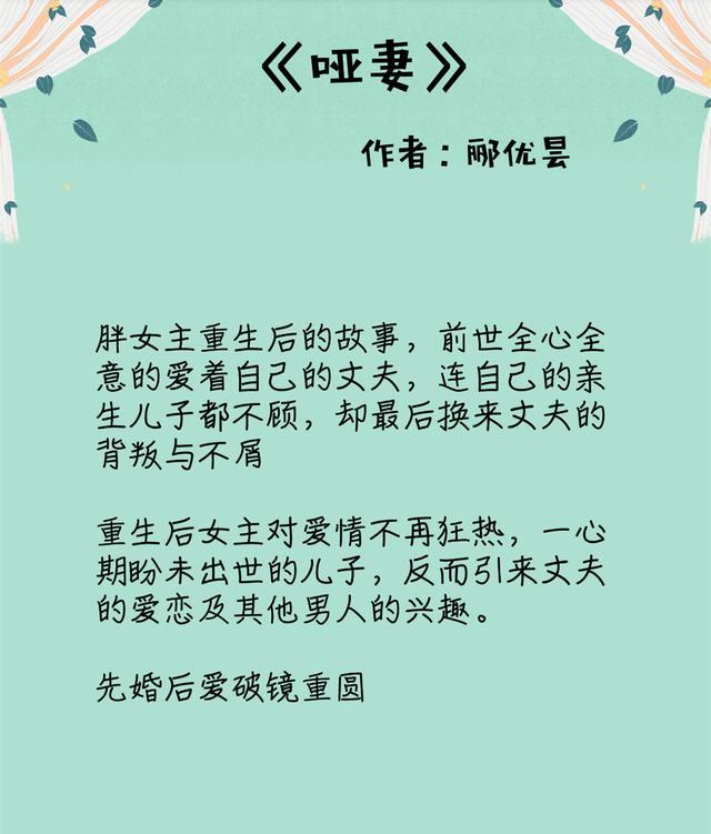書單:五本肉肉文推薦!古言玄幻/婚後戀/大叔vs少女(有劇有肉 ...
