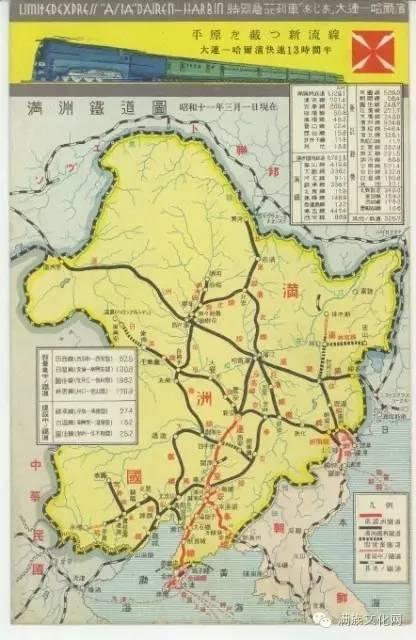看看滿洲地區當年鐵路的發展狀況 - 每日頭條
