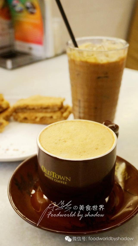 怡保:舊街場與白咖啡 - 每日頭條