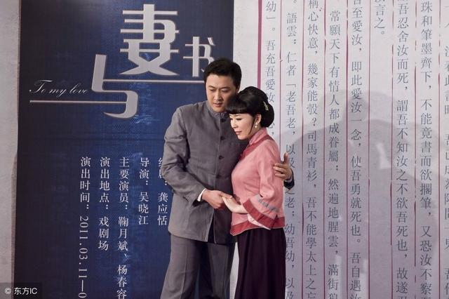 林覺民的《與妻書》,本是一封訣別家書,卻成為了中國最美情書! - 每日頭條