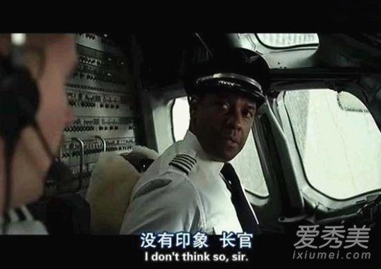 電影迫降航班是真實故事嗎什麼事件 迫降航班結局是什麼 - 每日頭條