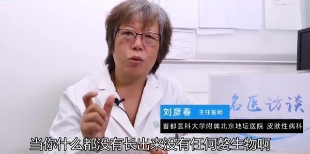 男性感染HPV病毒後的癥狀? - 每日頭條