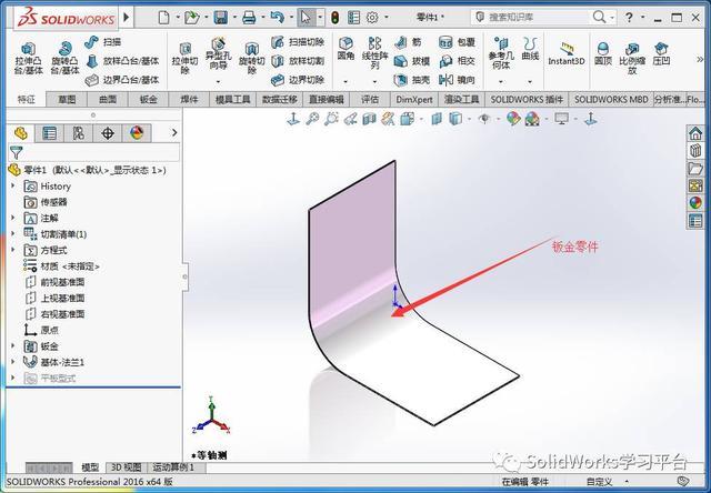 鈑金設計模具SolidWorks實用技巧 - 每日頭條