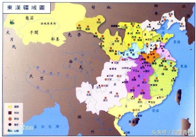 這才是東漢真正的的亂源——折騰東漢百年的羌亂 - 每日頭條