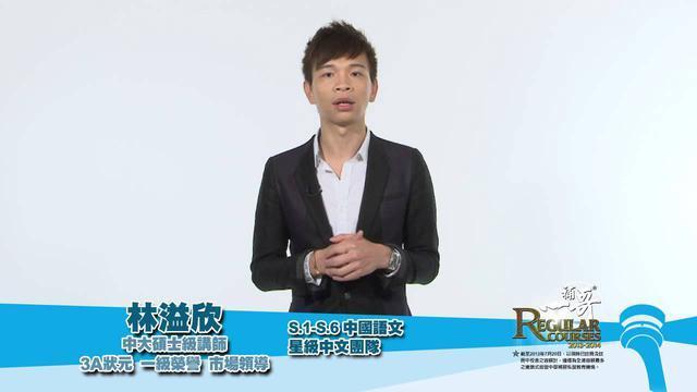 補習社登廣告 年薪近億挖牆角:香港畸形教育造就的補習天王 - 每日頭條