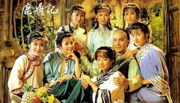電影娛樂:梁朝偉版《鹿鼎記》七位老婆 - 每日頭條
