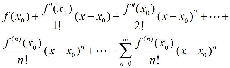 數學史話之級數雙子星泰勒和麥克勞林 - 每日頭條