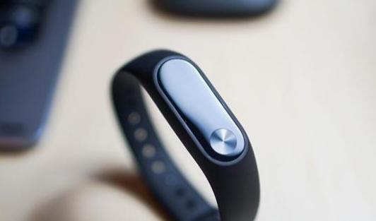 小米手環3即將上市!新增NFC功能逆天而來,你準備好了嗎 - 每日頭條