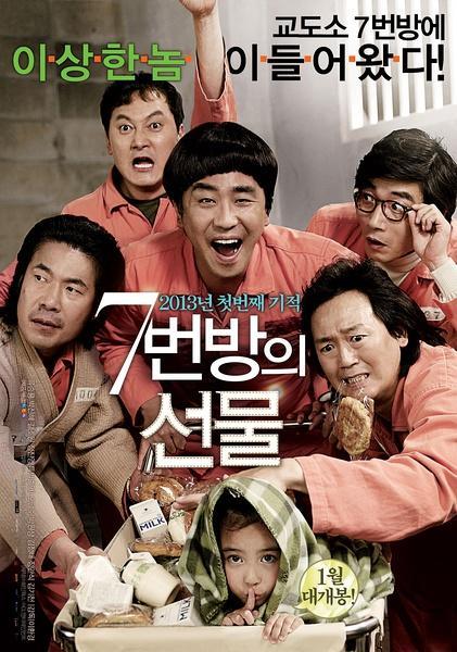 韓國這15部千萬電影,絕對值得都看一遍! - 每日頭條