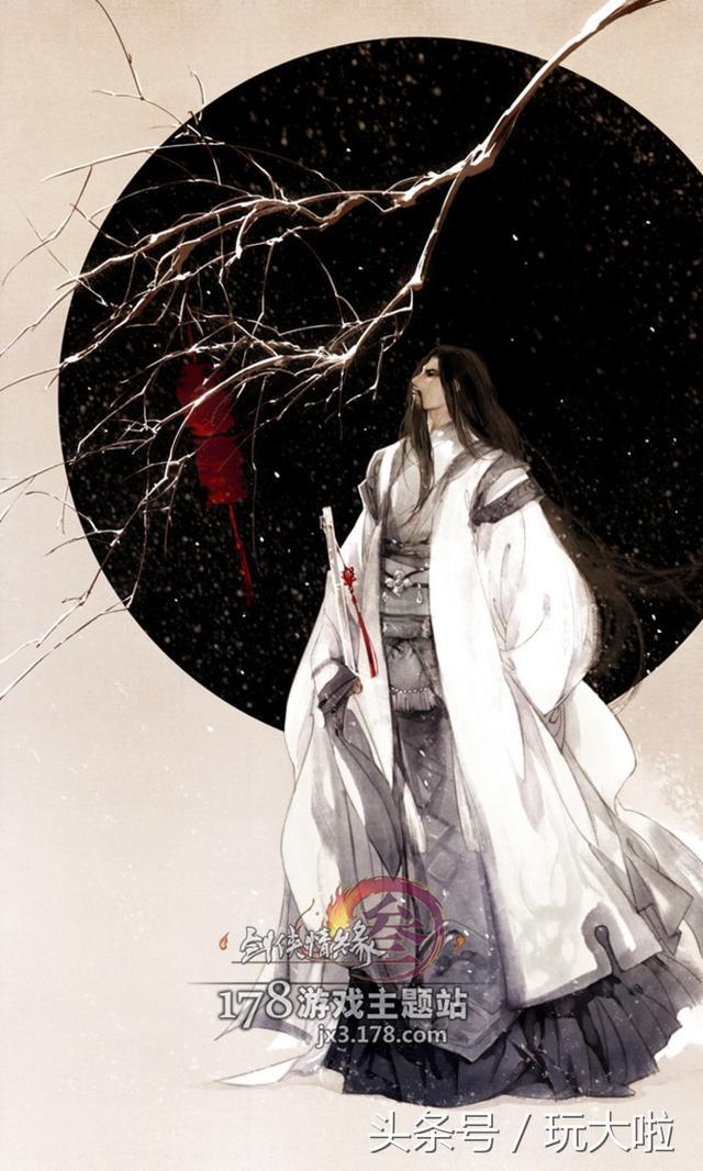 劍網3知識匯總—兩盟之惡人谷「叛谷四惡」 - 每日頭條