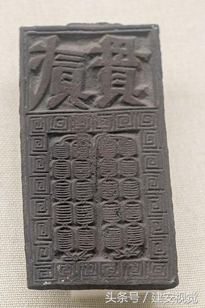 古代的印鈔銅版長啥樣:河北磁縣至元通行寶鈔銅版 - 每日頭條