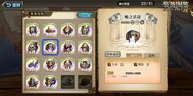 《夢幻模擬戰》波贊魯SSR畢業套裝詳解,黑暗王子是怎樣煉成的 - 每日頭條