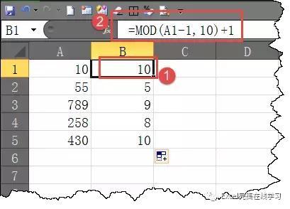 EXCEL中提取個位數函數 - 每日頭條