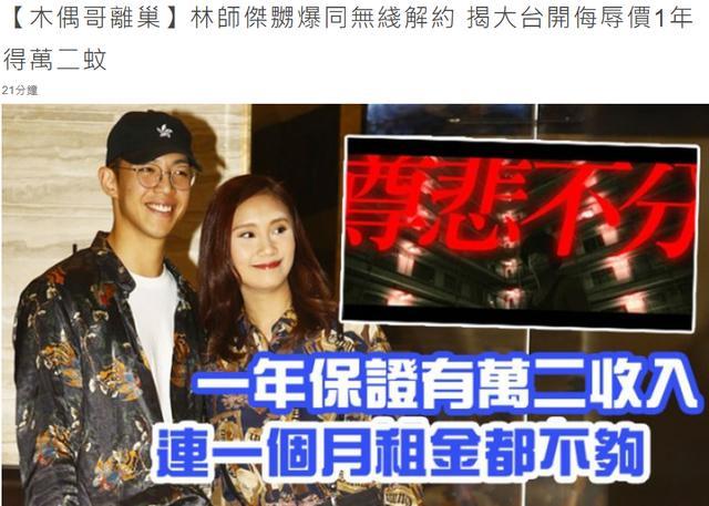 32歲「翻版鍾楚紅」斥TVB當演員是機器,稱如今在那演戲會被恥笑 - 每日頭條