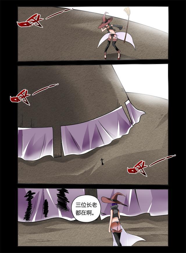 漫畫:魔法學校哪家強?《哥變成魔法少女了?!》第11話 - 每日頭條