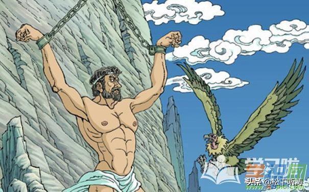 希臘神話之普羅米修斯 - 每日頭條