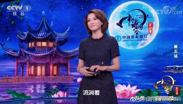 中國詩詞大會第四季,第五期題庫加點評 - 每日頭條