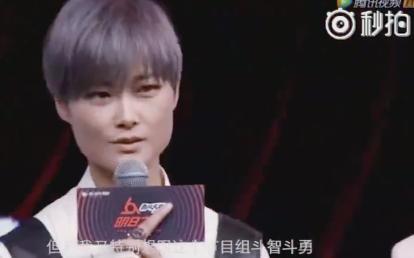 李宇春懟龍丹妮,《創造101》粉絲卻拍手叫好:說出我們的心聲 - 每日頭條