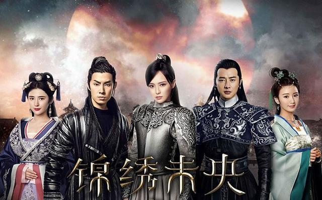 國外評:11部中國最火的網絡電視劇,楚喬傳排第一 - 每日頭條