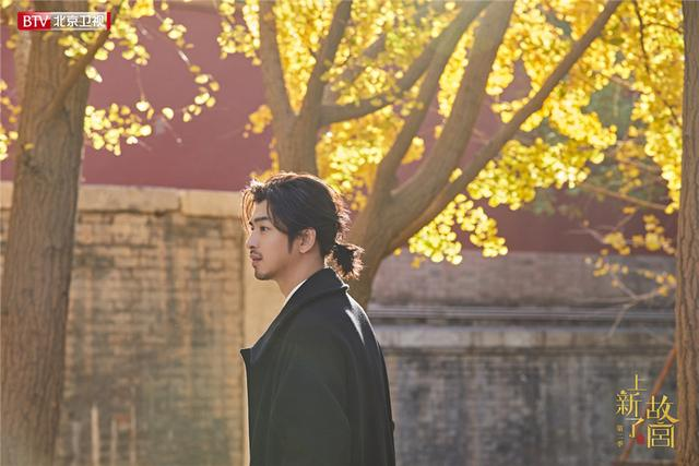《上新了·故宮》第二季 尋找紫禁城裡的「宮中之宮」 - 每日頭條