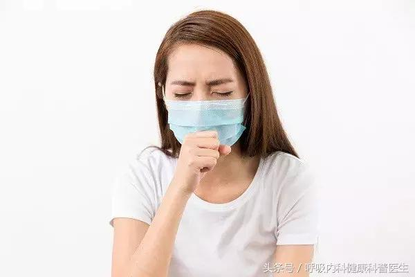 76%的慢性咳嗽易誤診為慢性支氣管炎,慢性咳嗽如何辨別? - 每日頭條