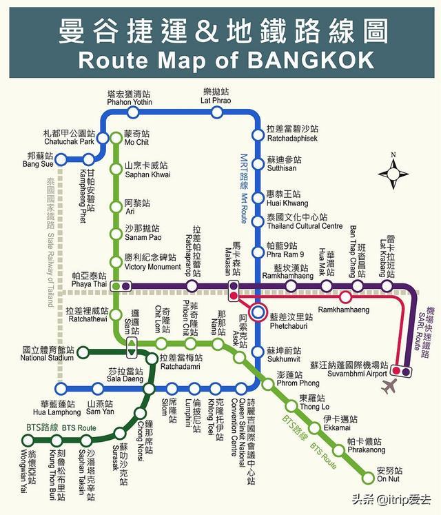 泰國曼谷地鐵線路圖中文版 - 每日頭條