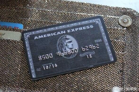 有錢也不一定能得到的信用卡,申請條件讓人傻眼! - 每日頭條