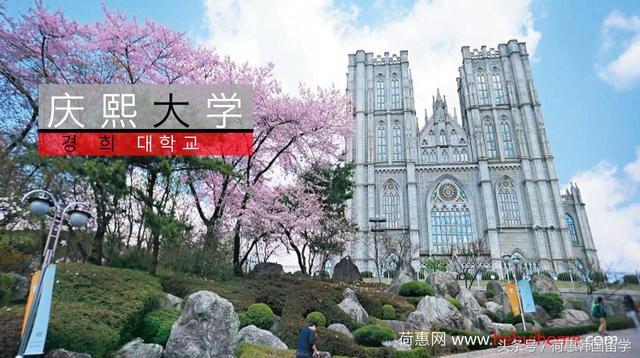「韓國留學」經營學專業韓國大學前十強 - 每日頭條