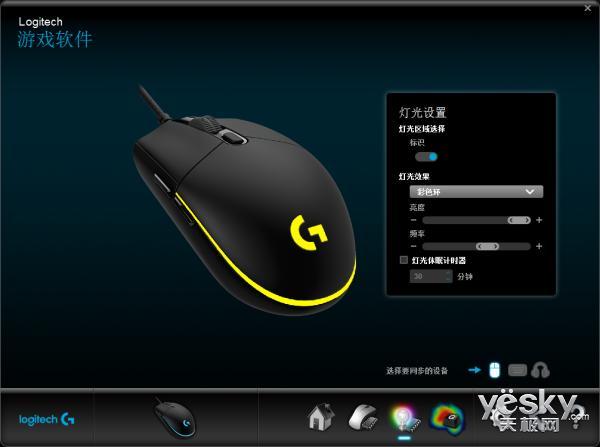 完全進化!羅技G102遊戲滑鼠評測 - 每日頭條