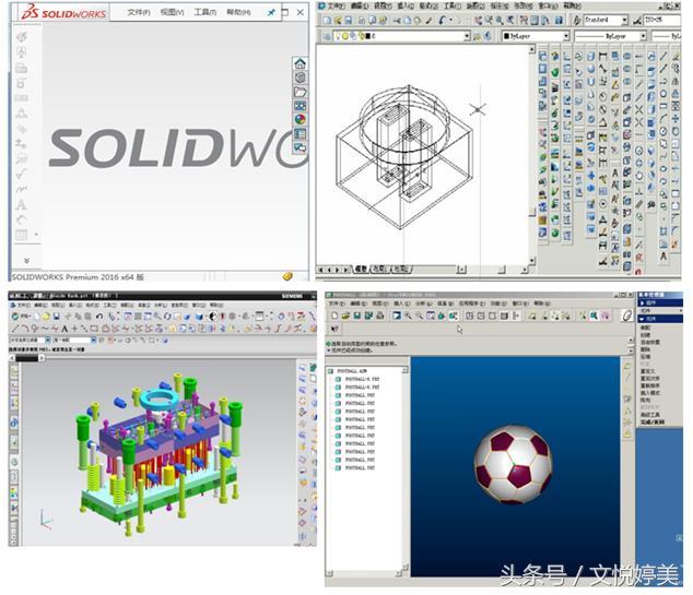 各行業主流設計軟體有哪些?(設計人員請進) - 每日頭條