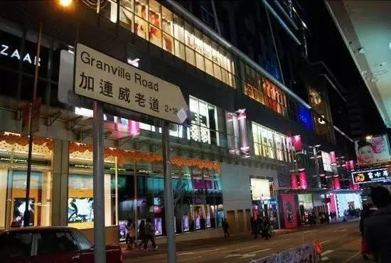 春節香港購物指南!這些地方才能物美價廉買買買! - 每日頭條