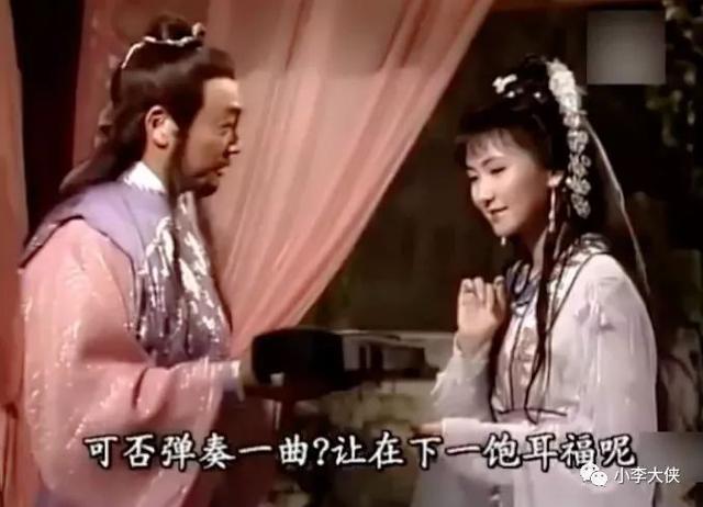 TVB歷年武俠劇|1989版《連城訣》《俠客行》改編最離譜的金庸劇 ...