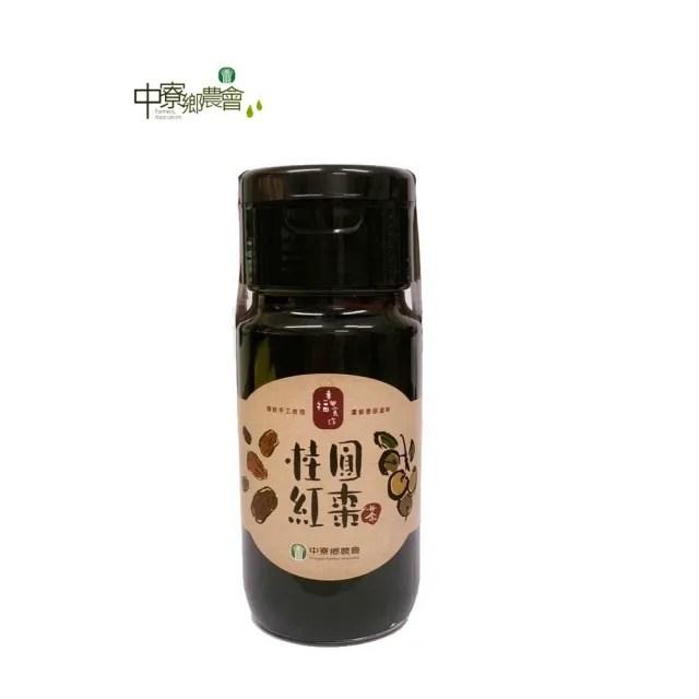 【中寮鄉農會】黑糖桂圓紅棗茶(700公克/瓶)